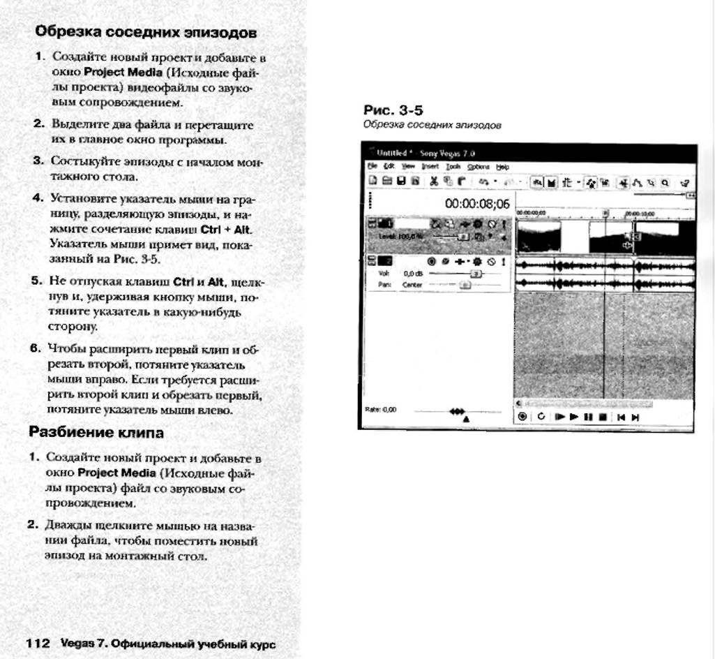 http://redaktori-uroki.3dn.ru/_ph/12/349777457.jpg