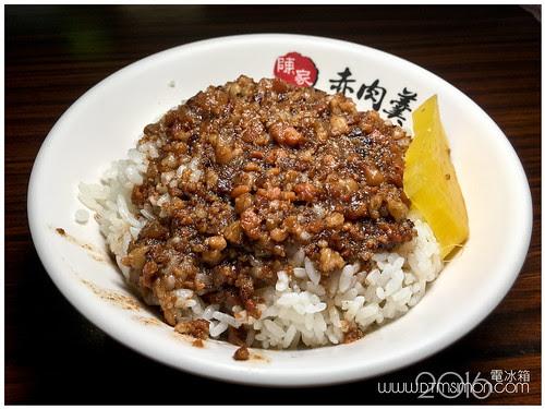 陳家赤肉羹北平店10.jpg