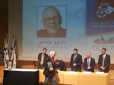 Dry Bones cartoon, kirschen, israel, nefesh b'nefesh, Bonei Zion Prize, Award, Olim, Aliyah, Knesset, LSW, Zionist, Zion,