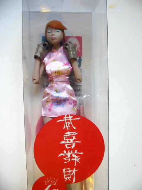 CNY-TQ-2010-02