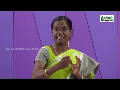 முப்பரிமாணம் Std 12 TM Chemistry Solid State Kalvi TV