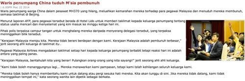 Malaysiakini MH370