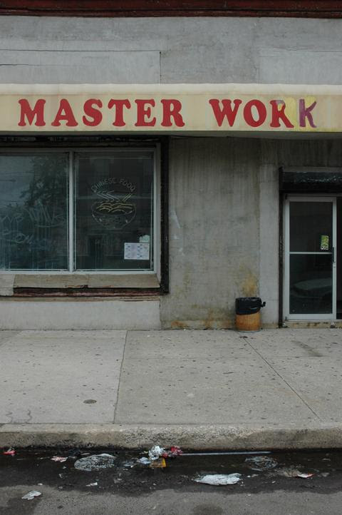 masterwork web