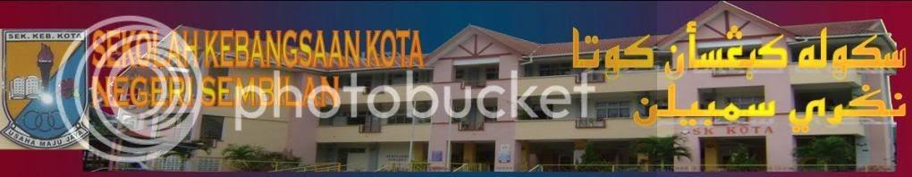 Album Skkota