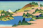 The lake of Hakone in the Segami province.jpg