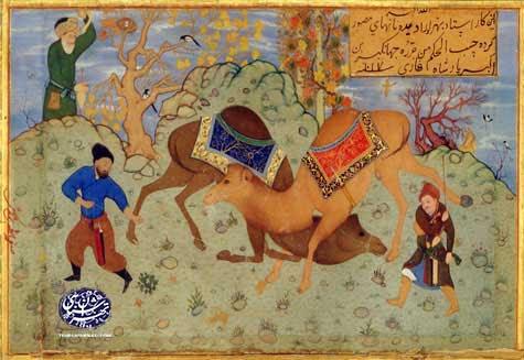 مرقع-گلشن--کاخ-گلستان--تهران-شناسی