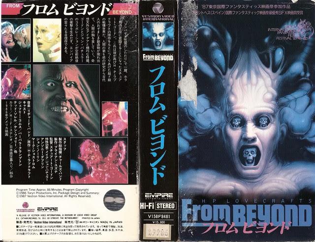 From Beyond (VHS Box Art)