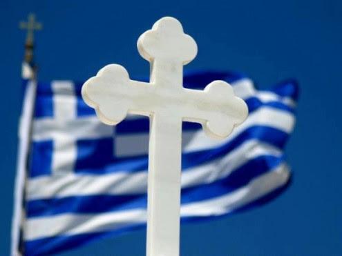 σημαία-σταυρός