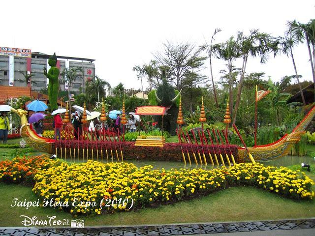 Taipei Flora Expo 10