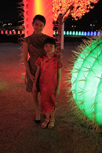 Moon Lai and Arika