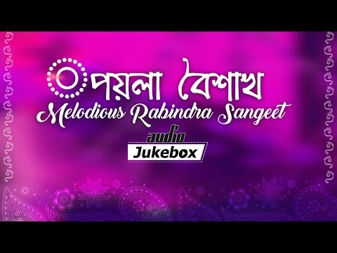 Bengali Good Night Smsbengali Good Night Shayarigood Night