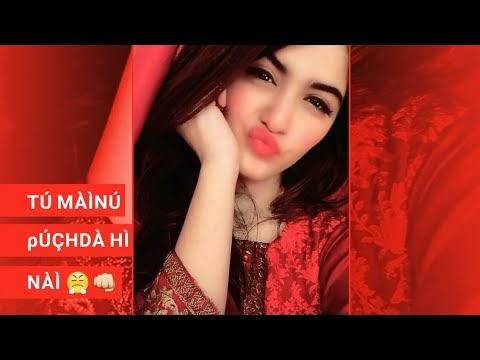 Puchda Hi Nahin Song Whatsapp Status 😘 | New Female Version Status