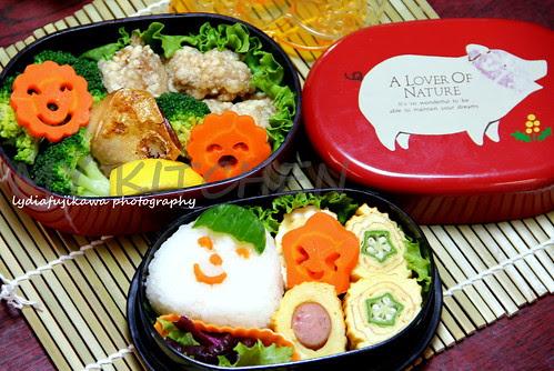 2012-09-25 - Bento for HIM