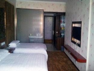 Reviews Yiwu Wangshang Hotel
