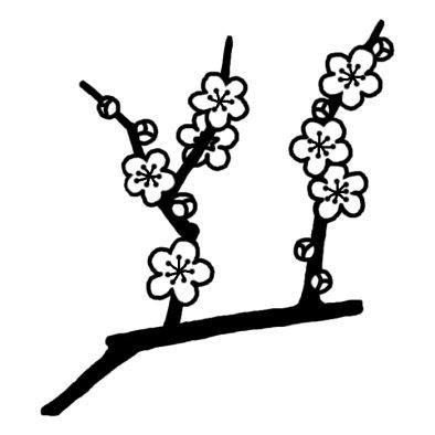 ウメ1ツバキウメ椿梅冬の花無料白黒イラスト素材