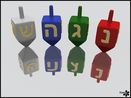 Four Dreidels