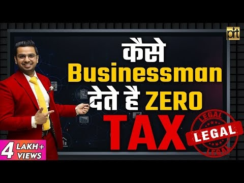 How Businessman Pay Low/Zero Taxes & Still Become Rich? | Financial Education