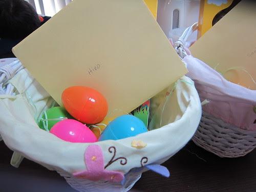 inside the basket