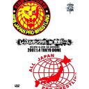 【送料無料】新日本プロレス創立35周年記念大会 レッスルキングダム in 東京ドーム