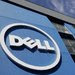 Dell on Wednesday filed additional material with the Securities and Exchange Commission.