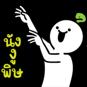 http://line.me/S/sticker/13060