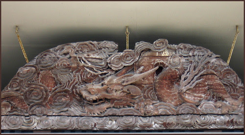 10 dragon carving