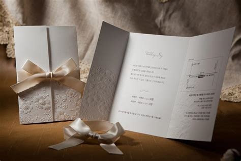 Vintage Embossed Tri Fold Wedding Invitation With Ribbon