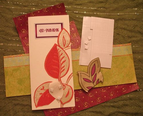 Use left over wallpaper for Eid cards.