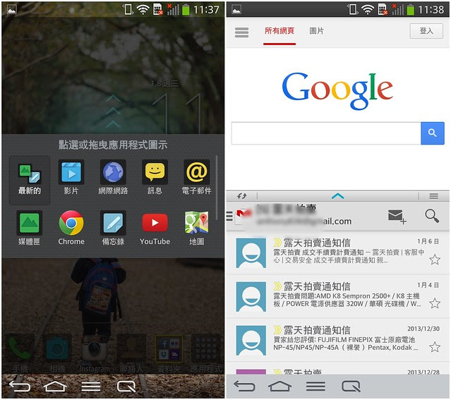 Screenshot_2014-01-08-11-37-05-tile