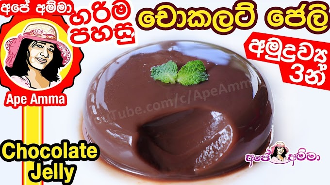 Get Chocolate Brownies Recipe Ape Amma Pics