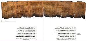English: The Psalms scroll, one of the Dead Se...