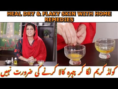 Heal Dry & Flaky Skin with Home Remedies | Tips & Hack for Winter