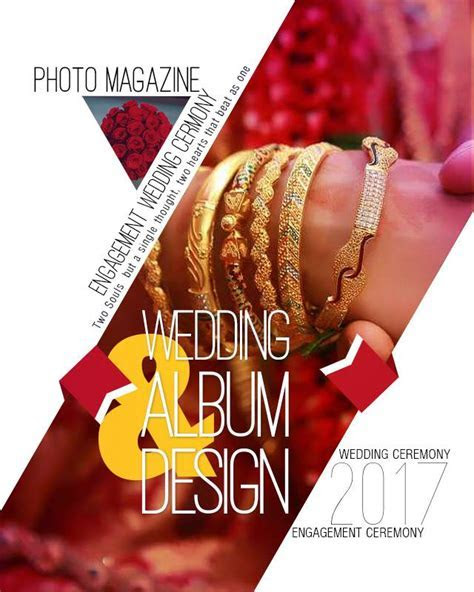 Digital Karizma Album Designer   Home   Facebook