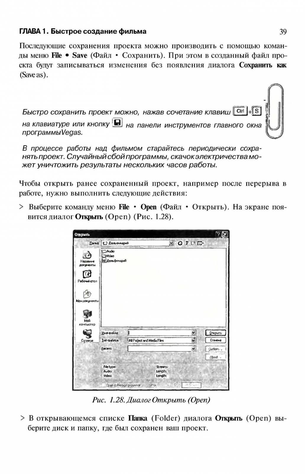 http://redaktori-uroki.3dn.ru/_ph/13/224600731.jpg