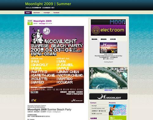 2gether-Moonlight 2009 Weblog Weblog