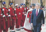 Prime Minister of Canada, R.H. Stephen J. Harper PC, Morocco, Honour Guard, Freemasonry, Freemasons, Freemason, Masonic, Symbols