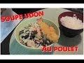 Recette Soupe Udon Poulet