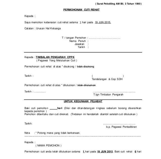 Http Bertam Uitm Edu My V3 Images Dokumen Hea Borang Borang Permohonan Cuti Khas Baru2 Update 5 Mac 14 Pdf