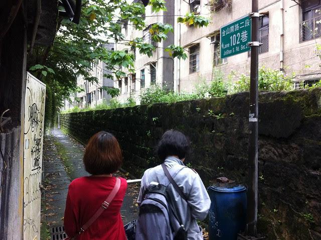 台北監獄南面:地點在台北市大安區金山南路二段102巷