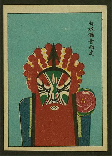 opera masque chine cigarette carte 03 Des masques dopéra chinois sur des cartes de cigarettes  information design