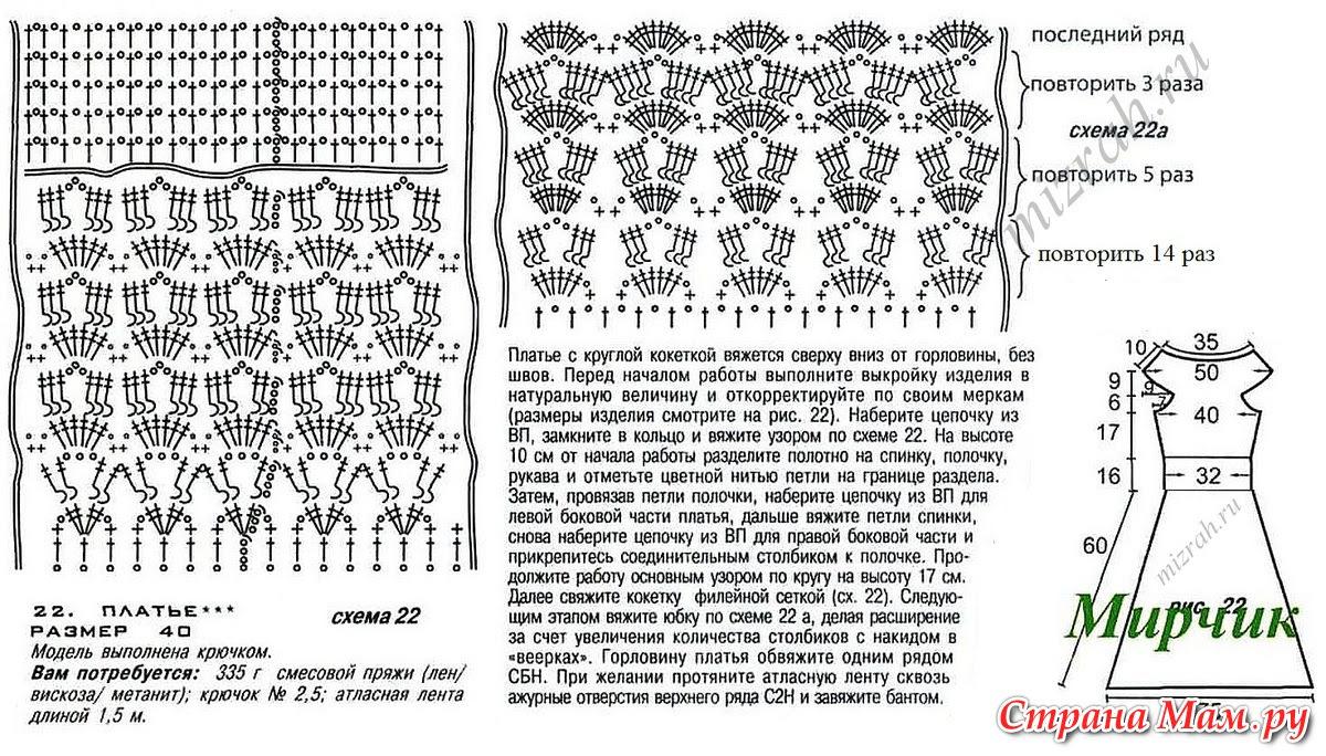 http://st.stranamam.ru/data/cache/2013apr/22/30/8070462_44719.jpg