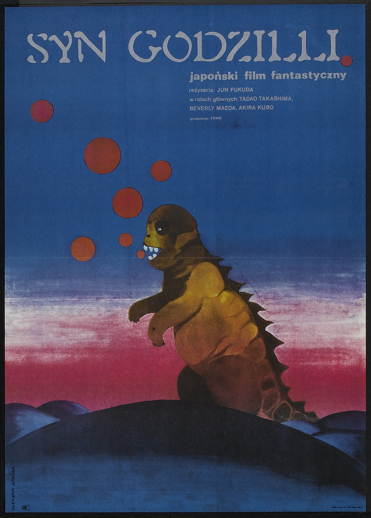 Son of Godzilla (CWF, 1974) Polish