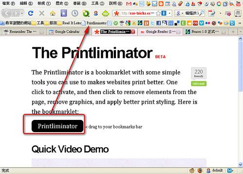 printlininator-01