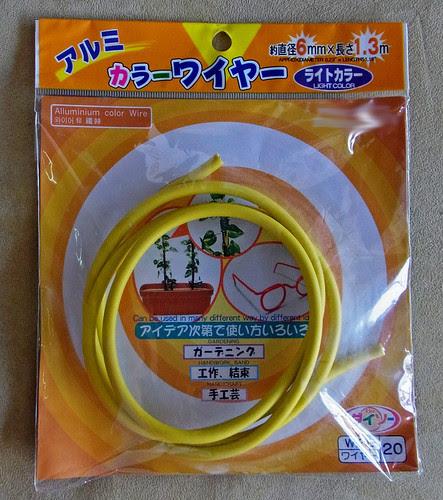 raw material for DIY Plamp RIMG0069 copy
