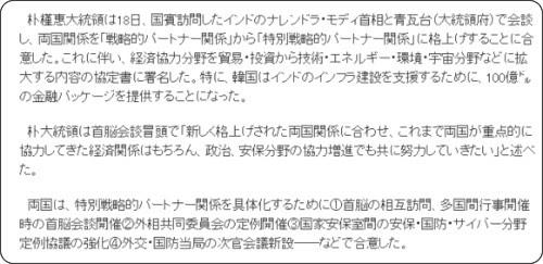 http://www.toyo-keizai.co.jp/news/general/2015/100_28.php