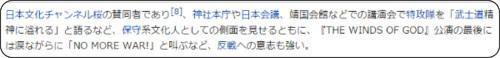http://ja.wikipedia.org/wiki/%E4%BB%8A%E4%BA%95%E9%9B%85%E4%B9%8B