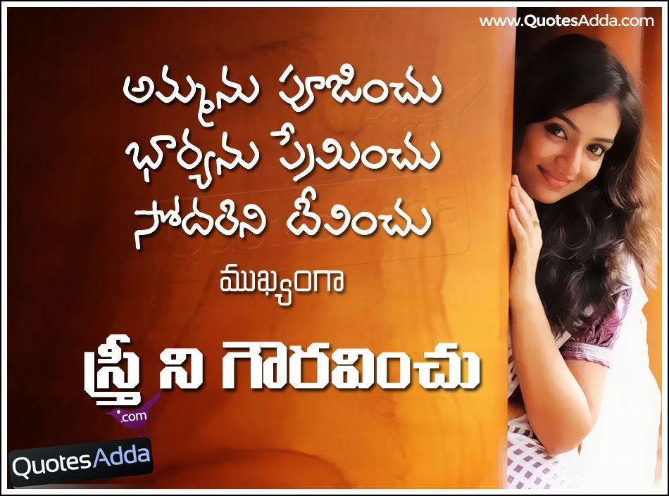 Wife N Husband Relationship Quotes In Telugu Silverton Casino