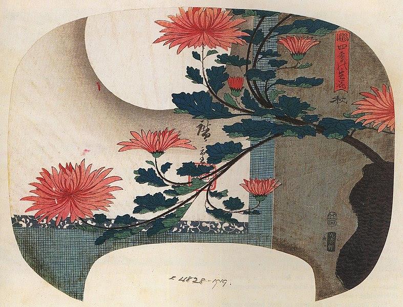 File:Hiroshige, Chrysanthemums.jpg