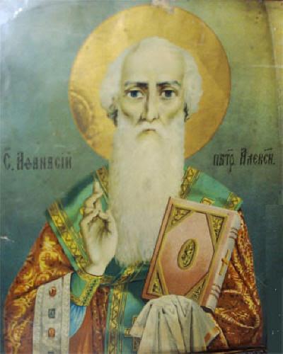 Св. Атанасий Велики, архиепископ Александрийски – икона в храм
