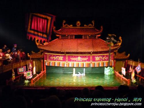 Water puppet show 2